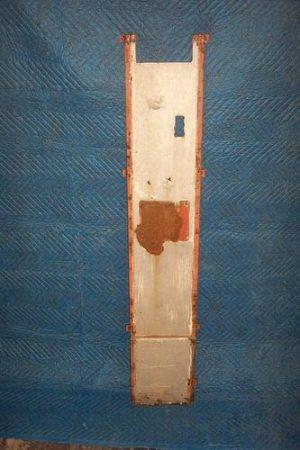 Bowser 557 Nozzle Side Panel