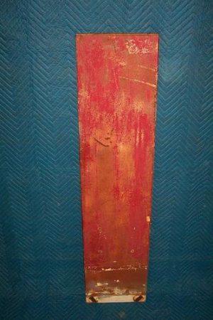 Bennett 2052 Side Panel